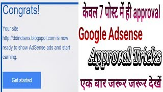 How to get fast Google AdSense Accounts APPROVAl in 7 Post only 10 day secret Tips and Tricks 2019