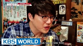 Si-kyung's favorite food place [Battle Trip / 2016.09.25]
