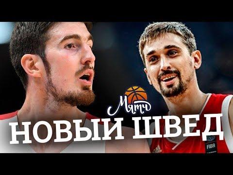 Химки не достойны плей-офф, а ЦСКА стали еще лучше / EUROLEAGUE NEWS #4