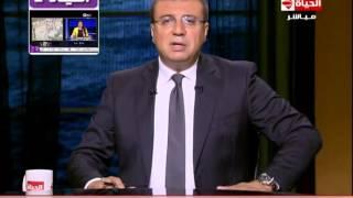 بالفيديو.. عمرو الليثي ينعى شهداء 'فلسطين'.. ويعلق: صمت عربي مريب