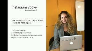 Онлайн система команды предпринимателей #GlobalTeam1  Как зарабатывать онлайн؟ ¦ Удаленная работа