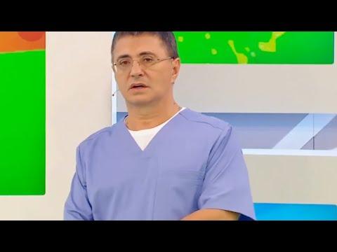 Лечится ли ХОБЛ | Доктор Мясников
