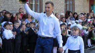 Стаханов. В День знаний глава города Сергей Жевлаков посетил школу № 28