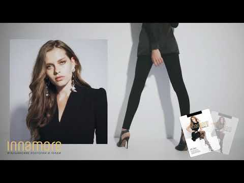 INNAMORE Commercial Spring /Summer 2019