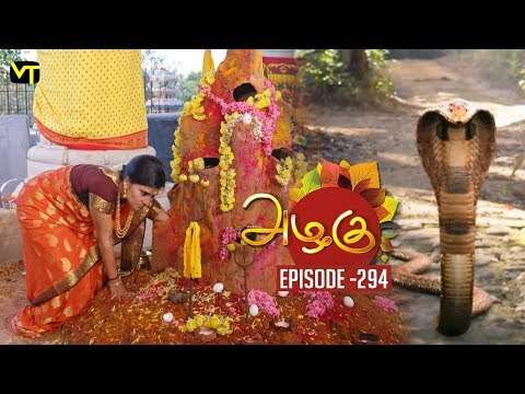 Azhagu - Tamil Serial | அழகு | Episode 294 | Sun TV Serials | 05 Nov 2018 | Revathy | Vision Time