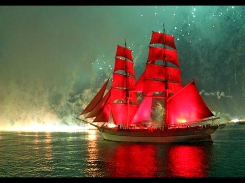 во сколько плывет корабль алые паруса термобелье натирает
