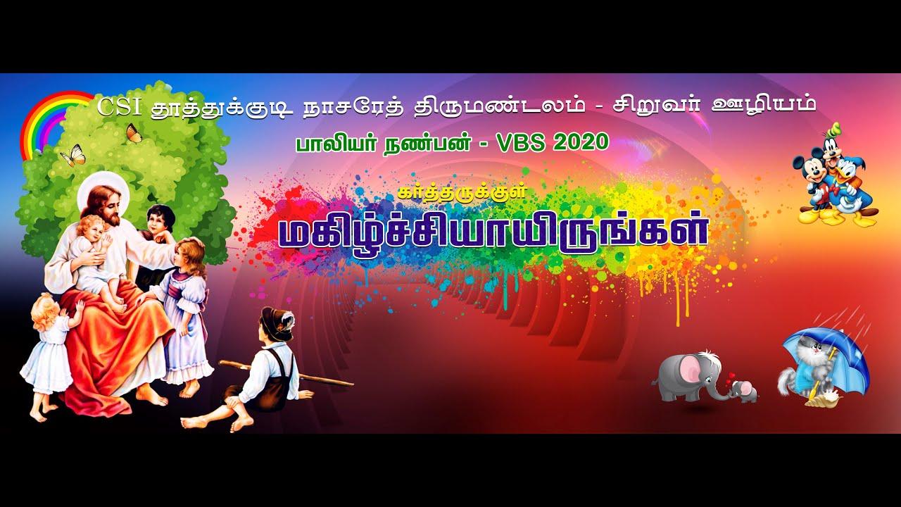 கலர் கலரா soap  - colour colourah soap