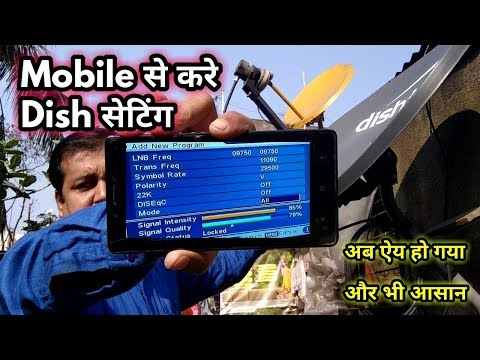 How to connect dish tv antenna
