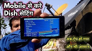 how to Set Dish Antenna Setting With Mobile Satellite Finder