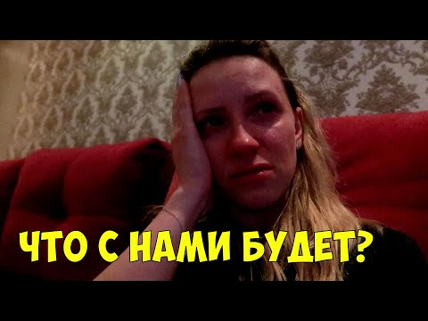 Vlog#353 У Лены истерика
