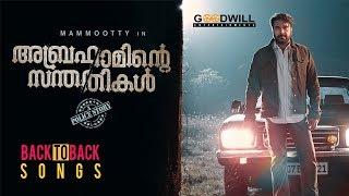Abrahaminte Santhathikal Back to Back Songs | Mammootty | Haneef Adeni | Shaji Padoor | Gopi Sundar
