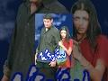 Okkadu Movie Mahesh Babu Bhumika Chawla Okkadu Full Length Telugu ...