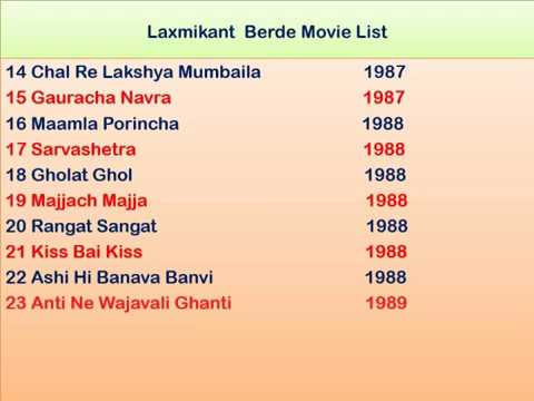 Laxmikant Berde Marathi Movie List