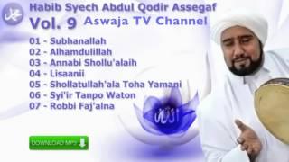 Sholawat Habib Syech Full Album Vol 9.com