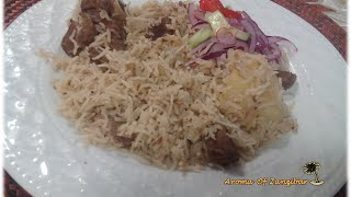 Pilau Rice ( with lamb)