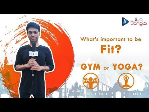 GYM vs YOGA | LIVE | Jiyo Bangla