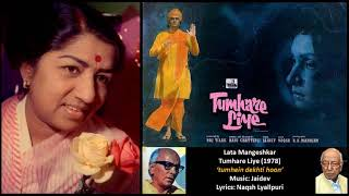Lata Mangeshkar - Tumhare Liye (1978) - 'tumhein dekhti hoon'