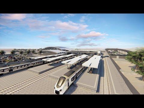 TER - Gare de Diamniadio