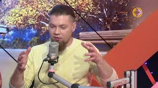 Скачать В гостях у Страны FM Arsenium Mianna