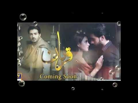 Qurban Drama OST Title Song 😍
