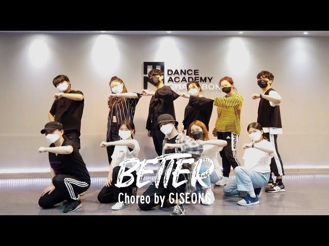 [부산광복 댄스학원] 케이팝 코레오그래피 KPOP CHOREOGRAPHY 보아 - Better