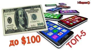 видео ТОП-5 китайских смартфонов за $100 в ноябре