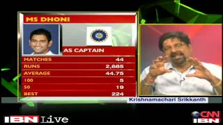 Dhoni's innings one of greatest ever by an Indian in Test cricket