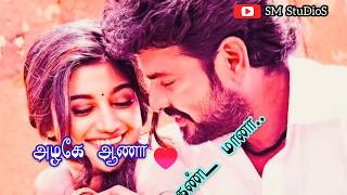 Ottaram Pannadha| Kalavani 2| Tamil Whatsapp Status| Vimal Oviya #Kalavani2