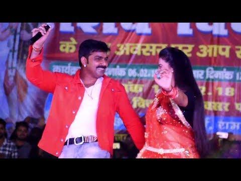 Choliye Me Atakal Paran - Pawan Singh, Akshara Singh Superhit Stage Show 2018 Sandesh