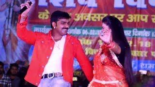 Choliye Me Atakal Paran Pawan Singh, Akshara Singh Superhit Stage Show 2018 Sandesh.mp3
