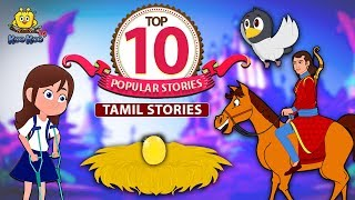 Top 10 Tamil Stories for Kids | Bedtime Stories for Kids | Fairy Tales in Tamil | Koo Koo TV Tamil