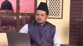 Tajweed-ul-Quran | Class - 80