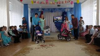 Танец родителей с детьми Счастье килограммами