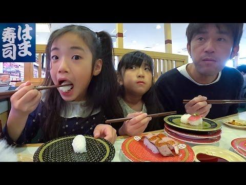 かんなとあきら回転寿司いくつ食べれるの?