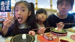 かんなとあきら回転寿司いくつ食べれるの? thumbnail