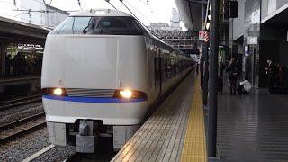 【長時間走行音】683系特急サンダーバード1号 京都→金沢 2019.4.24