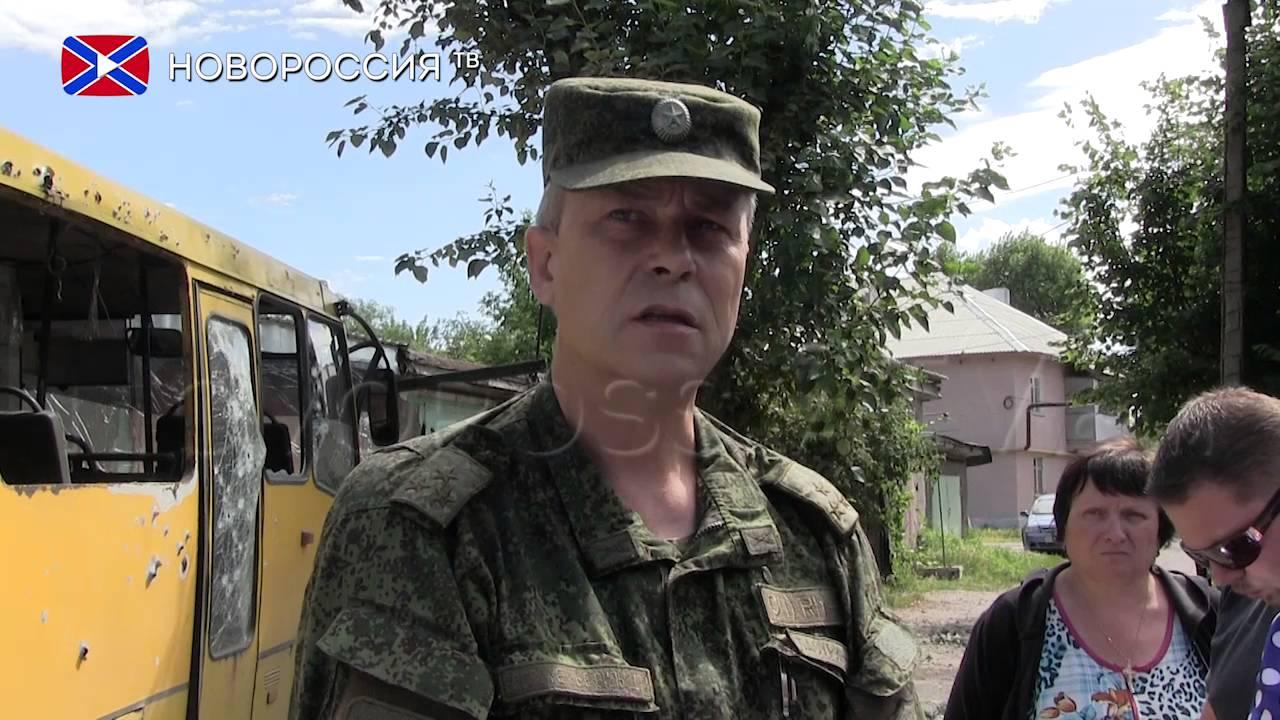 2 канал новости ставрополя