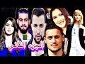 اجمل بنات ورجال الجزائر من المشاهير (الجزء الثاني)