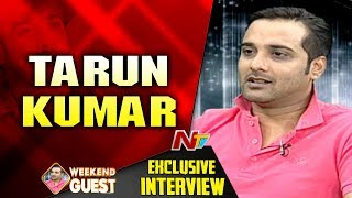 """Special Chit Chat With Hero Tarun    """"Idi Naa Love Story"""" Movie    Weekend Guest    NTV"""