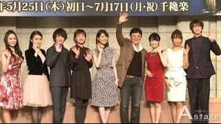2017年5月から、日本初演30周年記念公演が行われる『レ・ミゼラブル』。...