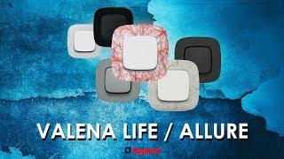 Legrand Valena Life / Allure. Обзор розеток, выключателей, рамок и другой продукции от Legrand