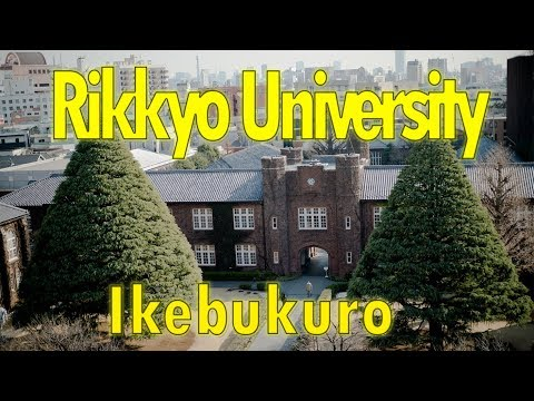 Rikkyo University is Lit though... 🔥🔥🔥 Study in Japan