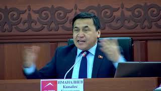 Каныбек Иманалиев башкы прокурорго катуу айтты