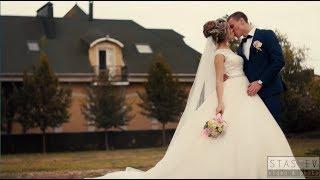 Cвадебная видеосъемка в Азове. wedding day. Stas Ev.
