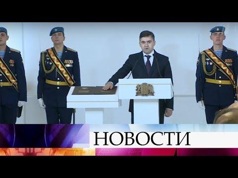 Губернатор Ивановской области Станислав Воскресенский официально вступил в должность.