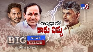 Big News Big Debate : Federal Friendship in AP - Rajinikanth TV9