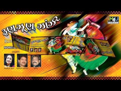 Mumbai Thi Gaadi Aavi Re - Pamela Jain & Ashvin Mistry / RUNZUN ZAANZAR