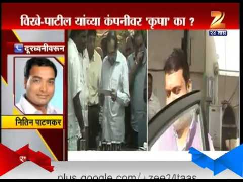 Maharashtra CM Form Commitee For Radha Krishna Vikhe Patil Demands