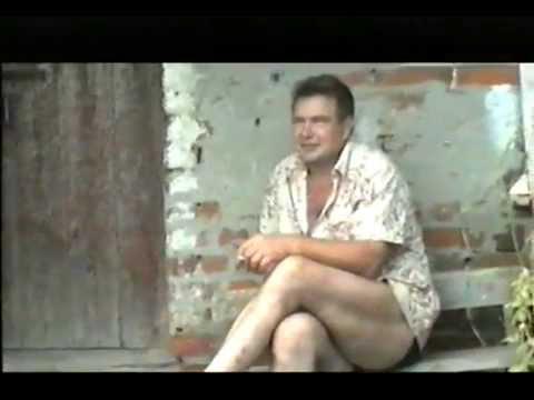 """""""На заре туманной юности..."""" Часть 1. (деревенский док фильм, 2003)"""