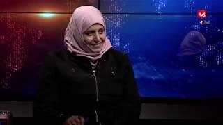 الحوثي .. صانع الجوع وسارق اللقمة من أفواه الجياع | حديث المساء